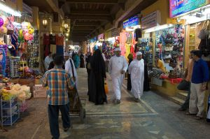 Oman Bazzaar