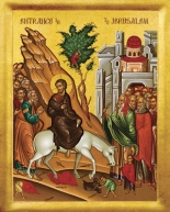 Entry into Jerusalem (Palm Sunday) - 20th c.