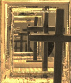 cross-mirror