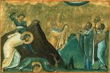 """Erastus, Olympus, Rhodion, Sosipater, Quartus and Tertius (Menologion of Basil II)"" by Anonymous - http://www.iconsv.ru/index.php?option=com_joomgallery&func=detail&id=4376&Itemid=3. Licensed under Public Domain via Commons - https://commons.wikimedia.org/wiki/File:Erastus,_Olympus,_Rhodion,_Sosipater,_Quartus_and_Tertius_(Menologion_of_Basil_II).jpg#/media/File:Erastus,_Olympus,_Rhodion,_Sosipater,_Quartus_and_Tertius_(Menologion_of_Basil_II).jpg"