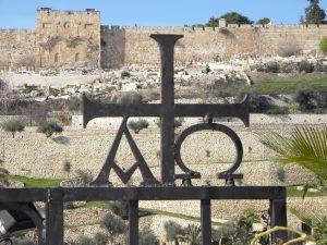 Jesus alpha omega Jerusalem