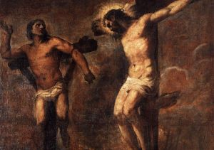 St Dismas - All that is known of Dismas is that he is the Good Thief crucified with Christ on Calvary.