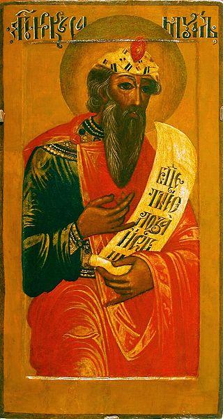 Samuel Icon