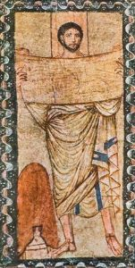 'Ezra Reads the Law,' from the Dura-Europos Synagogue, Damascus, Syria, third century. National Museum of Damascus, Syria/Zev Radovan/ Bridgeman Art Library