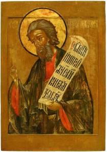 The Prophet Jeremiah  Icon, John in Korovniki Church (c. 1654, Yaroslavl)