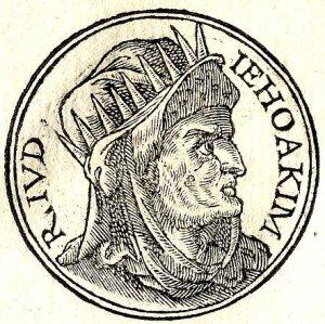 Jehoiakim from Guillaume Rouillé's Promptuarii Iconum Insigniorum, 1553