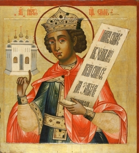 Russian icon of King Solomon. He is depicted holding a model of the Temple (18th century, iconostasis of Kizhi monastery, Russia)