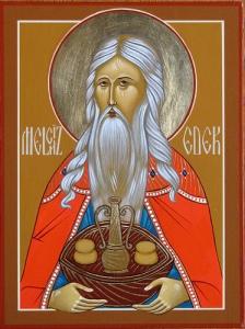 Melchizedek, king of Salem, priest of the Most High God