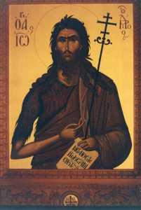O Άγιος Ιωάννης O Πρόδρομος, Saint John the Forerunner