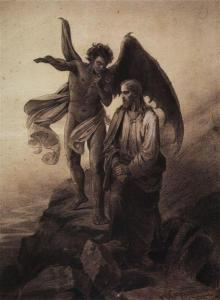 Temptation of Christ Vasily Surikov, 1872 Saint Petersburg, Russian Federation