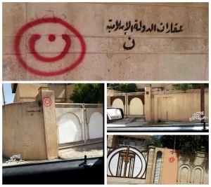 """To mark the homes of Christians in Mosul – which up until recently had the largest percentage of Christians anywhere in Iraq – ISIS-affiliated groups have tagged homes with the Arabic character [ن], pronounced nun, the equivalent of the Latin """"n."""" A stand-in for the for the full word Nasara, the sect of the Nazarenes, followers of Jesus of Nazareth, it is both an insult – casting Christians as a heretical sect of Islam according to the Nazarenes, placing them in a geographic area in Israel, outsiders to Iraq – and a threat. The tags came with a message distributed to the Christians of Mosul: """"accept Islam, pay extra taxes to Islamic Sharia courts or face 'death by the sword.'"""" ISIS means the nun as a mark of shame, but we should wear it as a mark of hope: Yes, we are in the army of the Resurrected Nazarene, the Master and Lord of the Universe, the Man who is God Almighty, the Second Person of the Trinity. You may kill our brethren and expel them, but we Christians will never go away."""