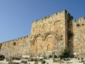 Eastern Gate City Walls of Jerusalem